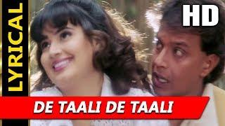 De Taali De Taali With Lyrics | Abhijeet Bhattacharya | Zahreela 2001 HD Songs | Mithun Chakraborty