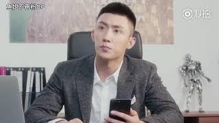 170903 瑜洲之《三生三世为你而生》黄景瑜 许魏洲 thumbnail