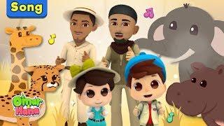 Omar & Hana | Everything Belongs to Allah [FULLY ANIMATED] Islamic Songs for Kids
