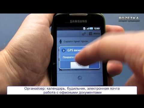 Смартфон Samsung Galaxy Mini S5570