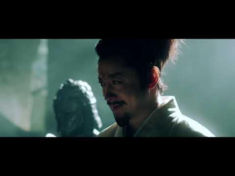 「映画刀剣乱舞」本予告