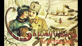Старые новогодние и рождественские открытки. Ретро-обзор.