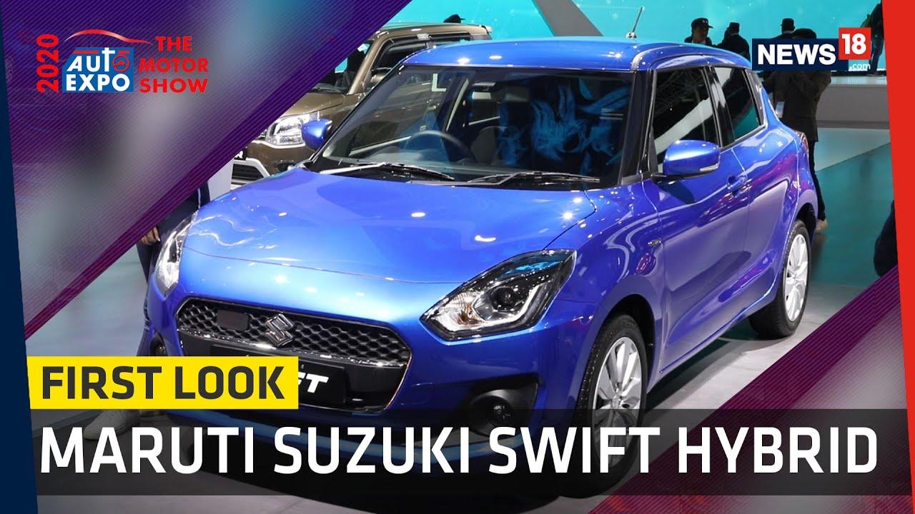 Maruti Suzuki Swift Hybrid With 32 Kmpl Mileage Unveiled At Auto