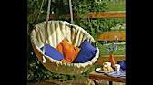 Садовая мебель -- интересные креактивные идеи - YouTube