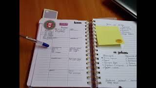 Финансы. Как вести финансовый отчет и экономить. мой ежедневник.