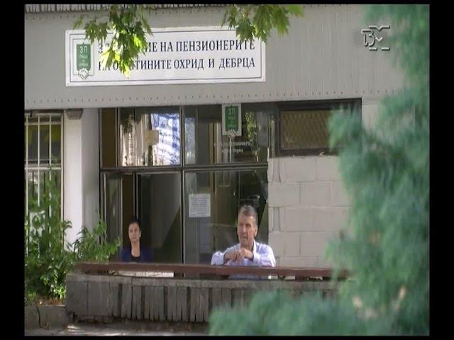 ТВМ Дневник 27.11.2015