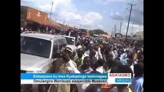 Enkaayana ku bwa Kyabazinga tezinnagwa thumbnail