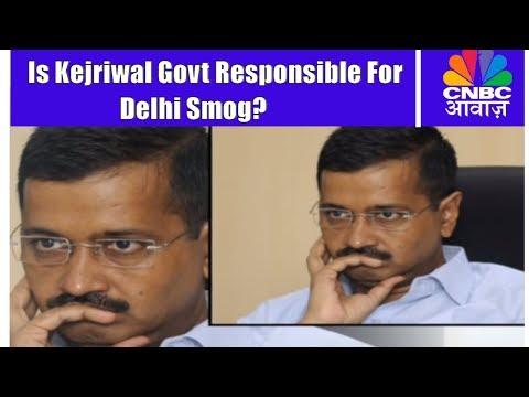 Delhi Smog | Is Kejriwal Government Responsible? | Awaaz Adda | CNBC Awaaz