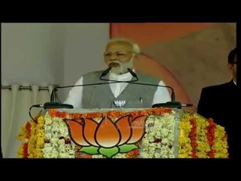 In his impassioned speech, the Prime Minister Narendra Modi talked .... Common Service Centre