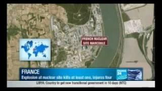 フランス核関連施設で爆発 一人死亡 Explosion at French Nuclear Plant