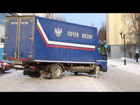 Изменение работы почтовых отделений Краснознаменска