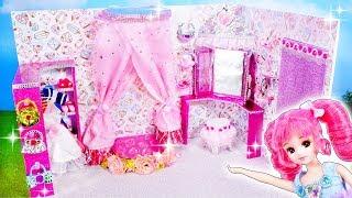 リカちゃん ドレスルームをDIY❤️100円ショップの材料でミニチュアドールハウスを手作りするよ🍭おもちゃ 人形 アニメ thumbnail