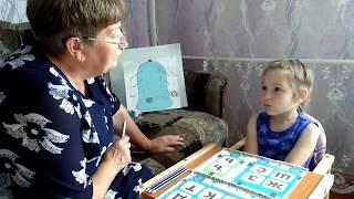 Вероника учится читать. 9 видеоурок про согласную З. Парные согласные: глухие и звонкие.
