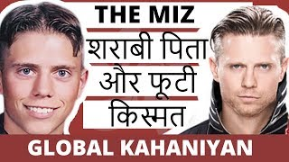 This is The Miz biography in hindi and documentary. Subscribe for m...