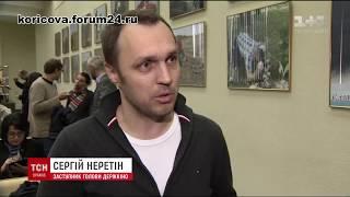 """Моя мама против"" канал ТСН 13.10.2017"