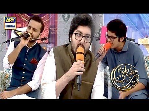 Mera Dil Badal De 'Naat' Suniye Junaid Jamshed Ki Yaad Main Un Ki Bachon Ki Awaz Main