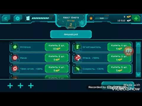 Space jet: Space ships galaxy game Космос прекрасен