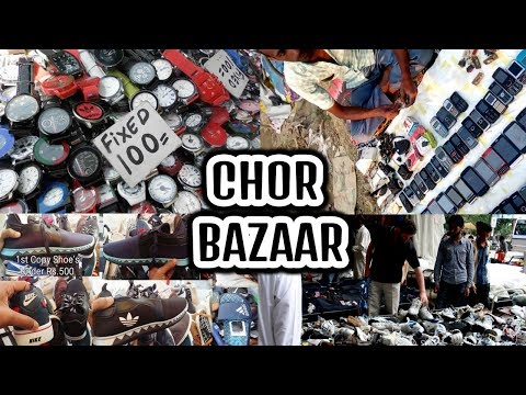 REAL CHOR BAZAAR IN MUMBAI | FRIDAY BAZAAR | KAMATHIPURA | GRAND ROAD |