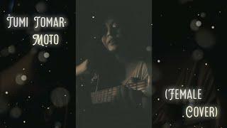 Tumi Tomar Moto || Pritom Hasan || Minar Rahman || Female Acoustic Cover