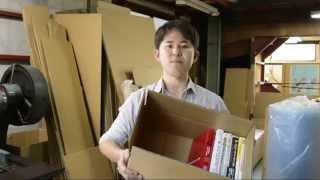 会社紹介 ダンボール包装資材店In The Box@足立区