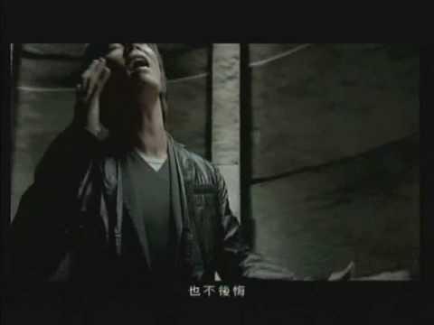 楊培安 戴愛玲 只要再看你一眼 完整 MV