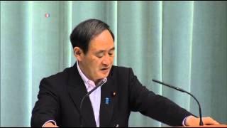 Apertura de planta nuclear crea descontento en Japón