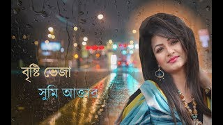 Best Bengali New Songs 2017