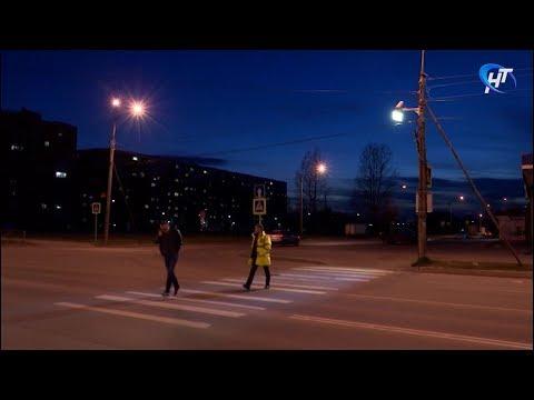 На улице Псковской в Великом Новгороде тестируют светящийся переход