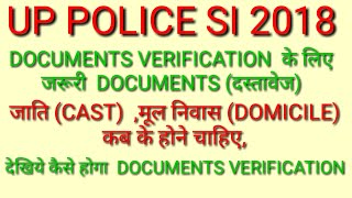 Up si documents required for verification! Up police SI documents verification! Up si required docum