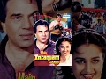 Main Inteqam Loonga Hindi Full Movies Dharmendra Reena Roy Bollywood Popular Movie