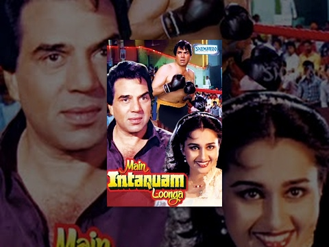 Main Inteqam Loonga - Hindi Full Movies - Dharmendra - Reena Roy - Bollywood Popular Movie