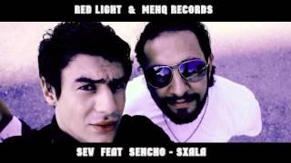 Armenian rap I Армянский реп I Sev feat Sencho   Sxala