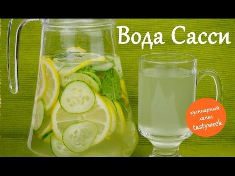 Имбирно-лимонный напиток для похудения и иммунитета