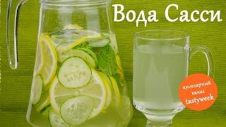 видео Имбирь с лимоном для похудения: рецепт и отзывы