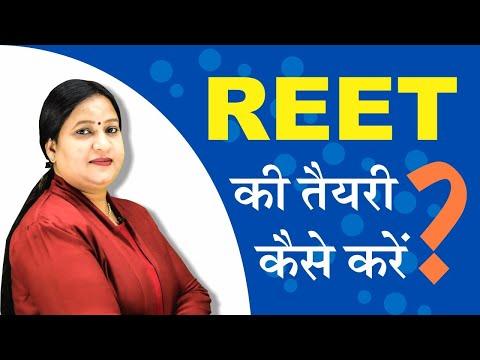 REET 2020 ki taiyari kaise kare | REET Exam preparation | Exam strategy for REET | Dr. Vandana Jadon