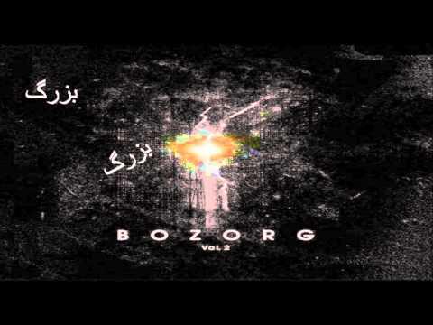Bozorg Full Album 2014 بزرگ فول آلبوم
