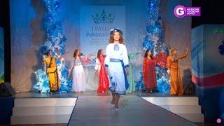Мисс Грация International 2020 в Витебске