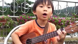 [6-year-old kid Sean Song] You Are My Sunshine (Ukulele Cover)