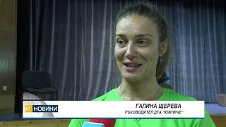 Урок по български народни танци се проведе в Младежкия център