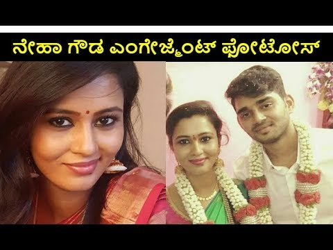 Neha Gowda Engagement Photos | Neha Gowda | Gombe | Chandan Gombe |