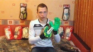 Обзор вратарских перчаток Reusch Waorani G2 Deluxe Ortho-Tec от Gloves N' Kit(http://vk.com/glovesandkit Группа вконтакте! Вступайте! ПЕРЧАТКИ МОЖНО ПРИОБРЕСТИ в группе или у администратора! http://vk.c..., 2014-02-14T21:22:24.000Z)