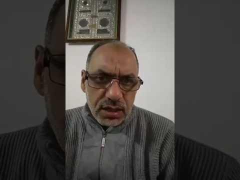ملخص أحكام الإرث عند الشيعة ج 2 الدرس 63 Youtube