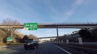 ドライブ動画-143 中央高速道路・談合坂SA ⇒ 八王子市叶谷町( GoPro HERO5 Black で撮影した動画 )