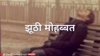 Whatsapp status || Heart touching love line status video