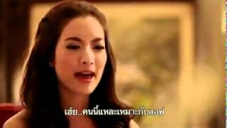 Way of love -- Aff&Songkran