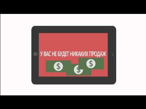 ПРОМО видео для