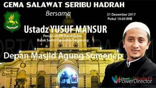 Video UST YUSUF MANSUR SAAT BERADA DI DALAM MUSEUM KRATON SUMENEP download MP3, 3GP, MP4, WEBM, AVI, FLV November 2018