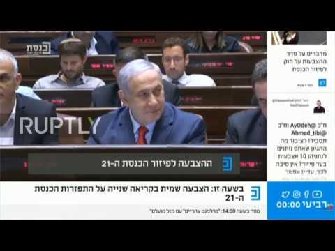 Israel: Knesset Votes To Dissolve Parliament, Sets New Election For September