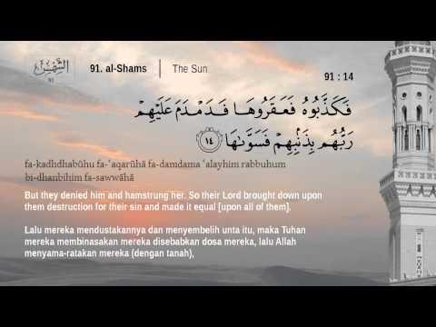 Quran Juz 30 / Juz Amma  Oleh   Mishari Rashid Al Afasy Dengan Terjemah Bahasa Indonesia Dan Inggris