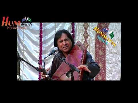 Raag darbari alaap shafqat ali khan